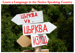 Language Native Speaking Country